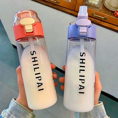 Plástico portátil de moda con vasos de agua de paja al por mayor NHtn346465's discount tags
