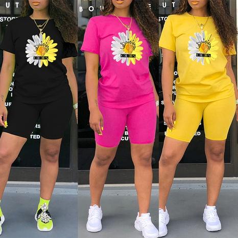 Farblich passende T-Shirt-Shorts mit Chrysanthemendruck und rundem Ausschnitt, zweiteilig NHZN347061's discount tags
