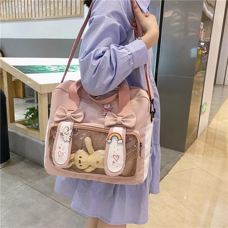 Vente en gros sac à dos en toile de couleur contrastée coréenne NHLH347215's discount tags