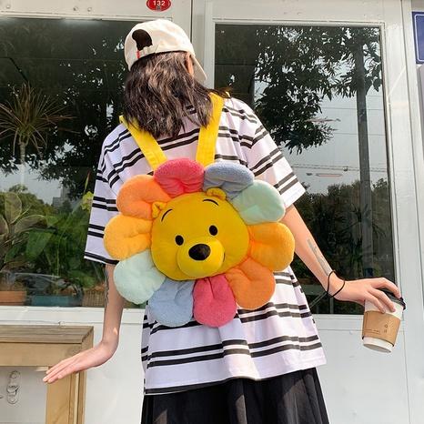 Fashion Sun Flower Plush Doll Sac à dos en gros NHTG347302's discount tags