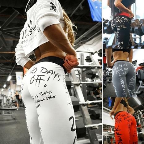 lässiger Briefdruck sexy Fitness-Leggings NHIS347491's discount tags