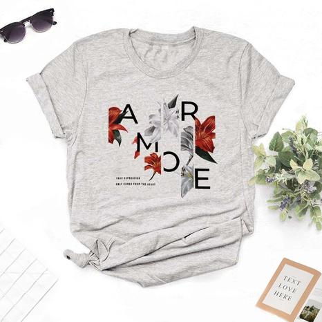 Lässiges T-Shirt mit Parkett-Briefdruck und kurzen Ärmeln NHZN347460's discount tags