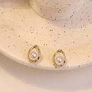 Fashion Water Drop Pearl Stud Earrings Wholesale  NHWB360062