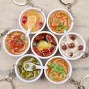 Simulation food Keychain 4cm porcelain bowl noodle dumplings pendant keychain model refrigerator stickers  NHWQ366980
