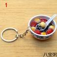 NHWQ1700546-1-Eight-Treasure-Congee