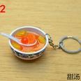 NHWQ1700547-2-Sweet-soup