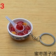 NHWQ1700548-3-Candied-Date-and-Lotus-Seed-Soup