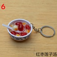 NHWQ1700551-6-Red-Date-and-Lotus-Seed-Soup