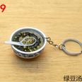NHWQ1700553-9-Green-bean-soup