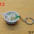 NHWQ1700556-12-Dumplings