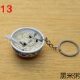 NHWQ1700557-13-Black-rice-porridge