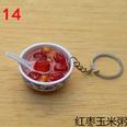 NHWQ1700558-14-Polenta-with-Red-Dates