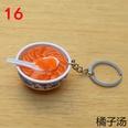 NHWQ1700560-16-Orange-soup