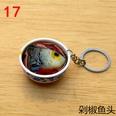 NHWQ1700561-17-Chopped-Pepper-Fish-Head
