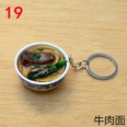 NHWQ1700563-19-beef-noodles