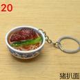 NHWQ1700564-20-Pork-Chop-Noodle