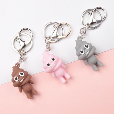 Dibujos animados epoxi divertido caca colgante 3D muñeco llavero pequeño regalo al por mayor NHWQ366977's discount tags