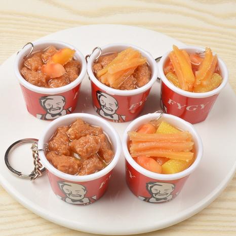 KFC Family Bucket PVC Soft Glue Colgante 4CM Llavero Simulación Modelo de comida al por mayor NHWQ366971's discount tags