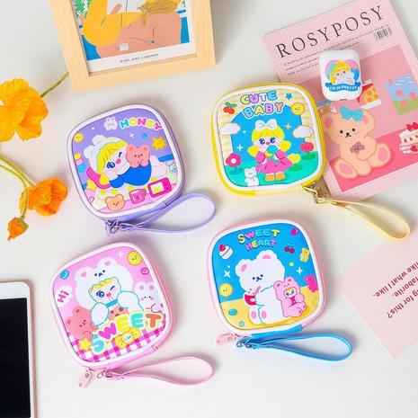 Korean cute printing coin purse wholesale  NHGO366621's discount tags