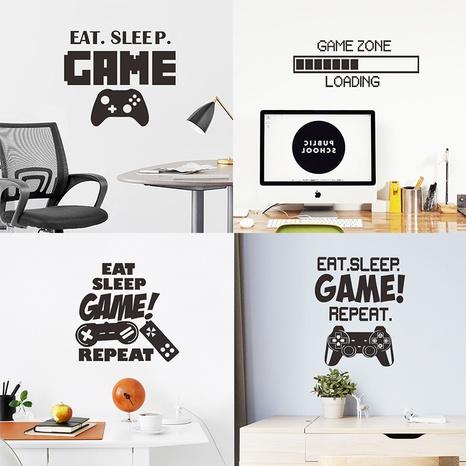 nouveau jeu de mode poignée GRME stickers muraux décoratifs NHAF366698's discount tags