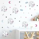 New Goodnight Sheep Star Moon Childrens Bedroom Decorative Wall Sticker NHAF366721
