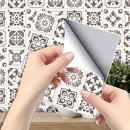 fashion coffee color geometric tile decoration wall stickers NHAF366738