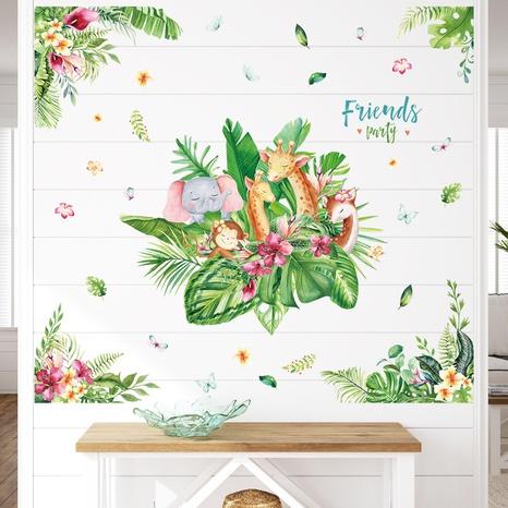 Nouveau dessin animé plantes vertes fleurs girafe stickers muraux pour chambre d'enfant NHAF366771's discount tags