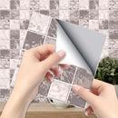 simple coffee color geometric lattice tile decoration wall stickers NHAF366776