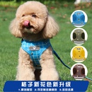 New reflective and breathable vest type pet supplies wholesale NHWR366800