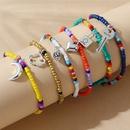 Korean contrast color beads moon key pendent bracelet set NHPS366958
