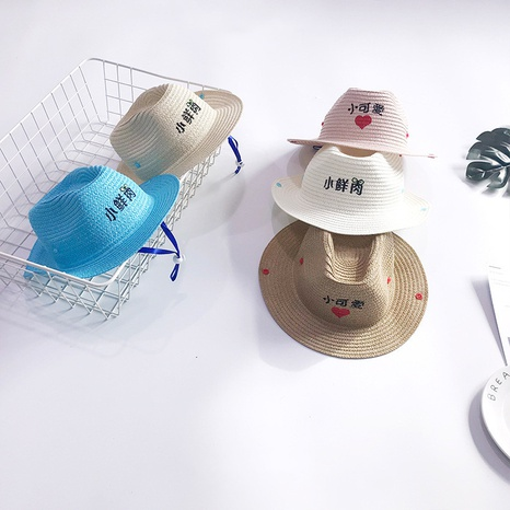 cute Children's sunshade letter straw hats NHTQ365054's discount tags