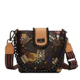NHJZ1701670-Brown-chain-portable