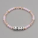 simple diamond shape crystal small bracelet wholesale NHYUX367367
