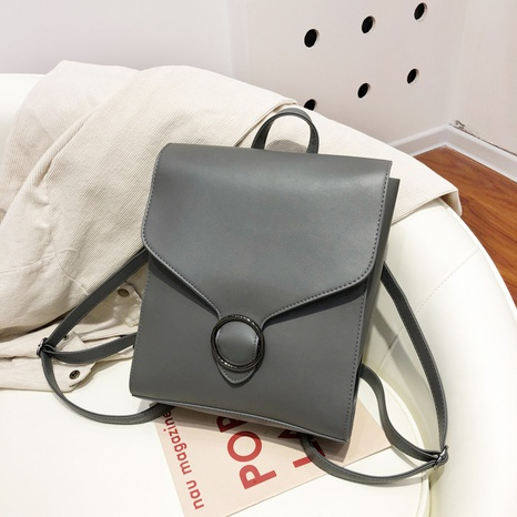 Korean style solid color portable single-shoulder small backpack NHJZ367965's discount tags
