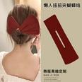 NHOF1706889-Twisting-clip-red