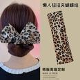 NHOF1706899-Coffee-color-leopard