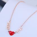 Korean style fashion simple heart letter titanium steel necklace NHSC368773