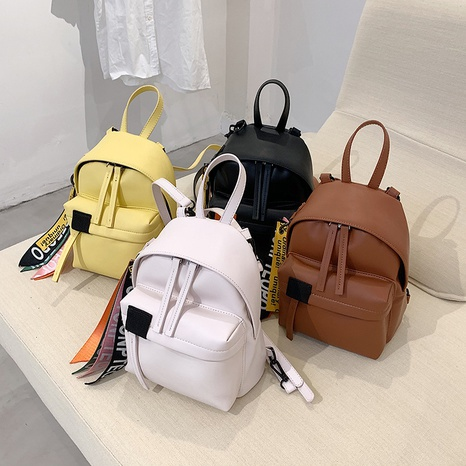 fashion candy color lightweight multi-purpose backpack NHJZ369049's discount tags