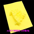 NHUY1708335-A4-goose-yellow-100-sheets