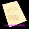 NHUY1708336-A4-milk-white-100-sheets