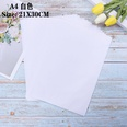 NHUY1708338-A4-white-100-sheets