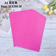 NHUY1708342-A4-rose-red-100-sheets