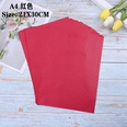 NHUY1708344-A4-red-100-sheets