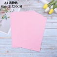 NHUY1708345-A4-pink-100-sheets