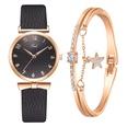 NHSS1710182-Black-watch-+-bracelet