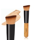 simple wooden handle foundation small makeup brush NHAY369640