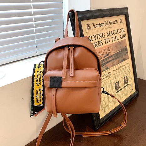 Korean fashion solid color mini backpack   NHLH369706's discount tags