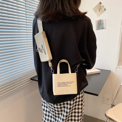 fashion solid color patent PU leather small square chest bag NHTG369853's discount tags