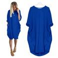 NHKO1673718-blue-L