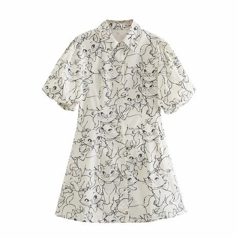 wholesale fashion cat print waist dress  NHAM360783's discount tags